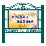 铁艺系列 -KS-015960