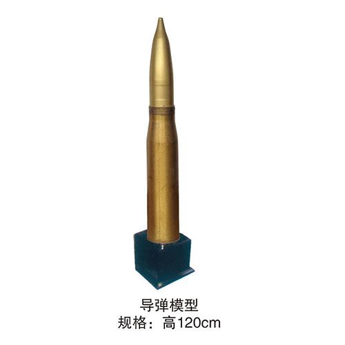 科技室模型系列 导弹模型