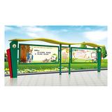 宣传栏系列 -KS-0331200