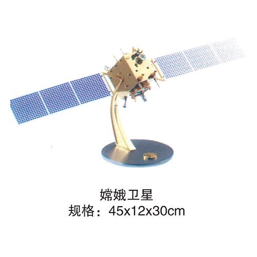 科技室模型系列 嫦娥卫星