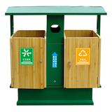 不锈钢、竹木垃圾桶系列 -KS-084550