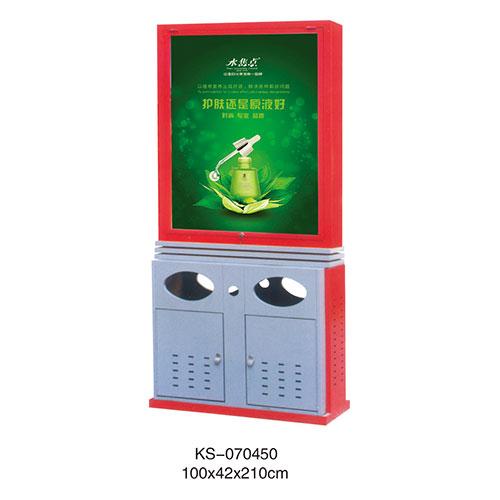 冲孔型钢板垃圾桶、灯箱系列 KS-070450