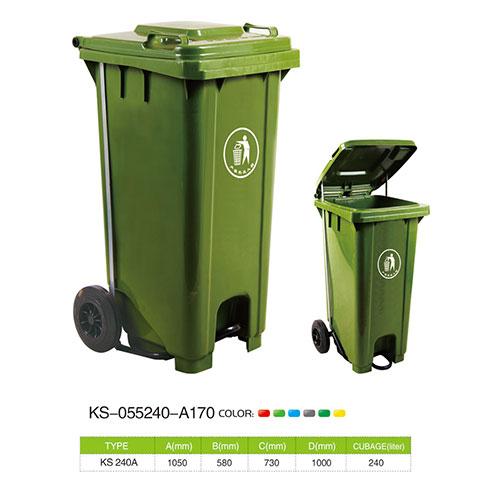 塑料垃圾桶系列 KS-055240-A170