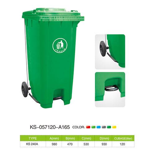 塑料垃圾桶系列 KS-057120-A165