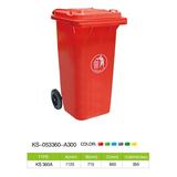 塑料垃圾桶系列 -KS-053360-A300
