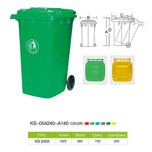 塑料垃圾桶系列 KS-054240-A140