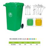 塑料垃圾桶系列 -KS-054240-A140