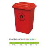 塑料垃圾桶系列 -KS-059 80L- A73