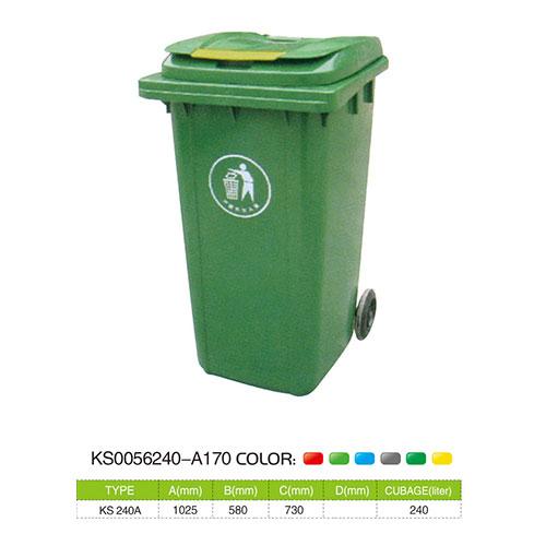 塑料垃圾桶系列 KS0056240-A170