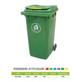 塑料垃圾桶系列 -KS0056240-A170