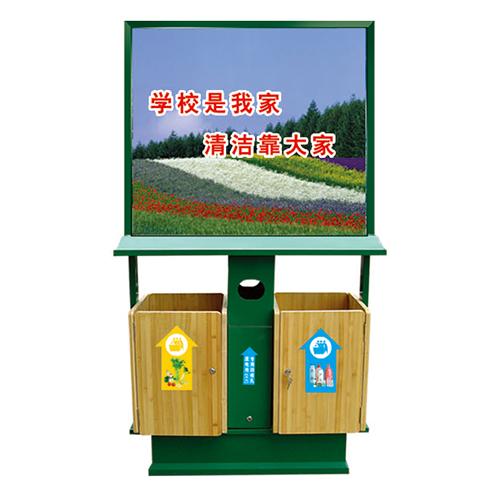 不锈钢、竹木垃圾桶系列 KS-089700