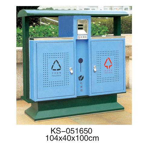 冲孔型钢板垃圾桶系列 KS-051650