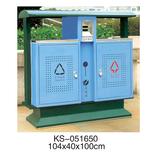 冲孔型钢板垃圾桶系列 -KS-051650