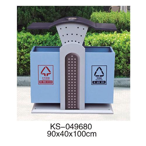冲孔型钢板垃圾桶系列 KS-049680