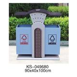 冲孔型钢板垃圾桶系列 -KS-049680