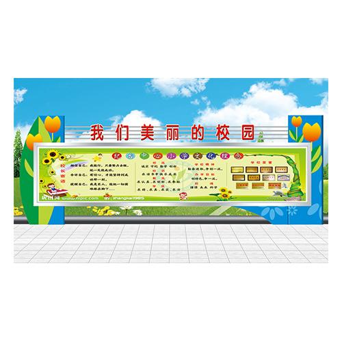 宣传栏系列 KS-0361000