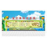 宣传栏系列 -KS-0361000