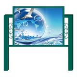 铁艺系列 -KS-012950