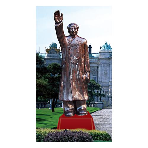 毛泽东 上海市嘉定区人民医院定制