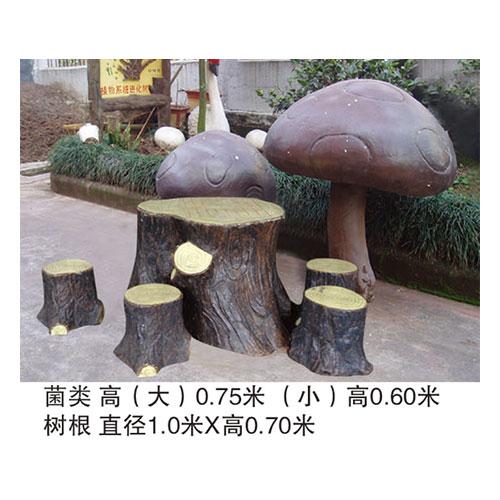 地理园系列 菌类 高(大)0.75米(小)高0.60米 树根 直径1.0米×高0.7米