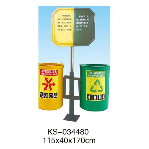玻璃钢垃圾桶系列 KS-034480