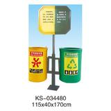 玻璃钢垃圾桶系列 -KS-034480