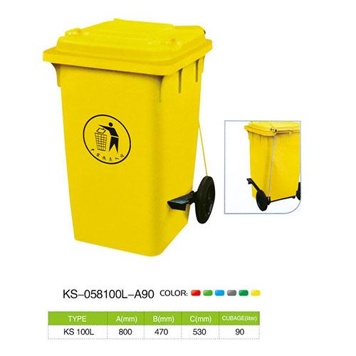 塑料垃圾桶系列 KS-058 100L-A90