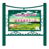 铁艺系列 -KS-010950