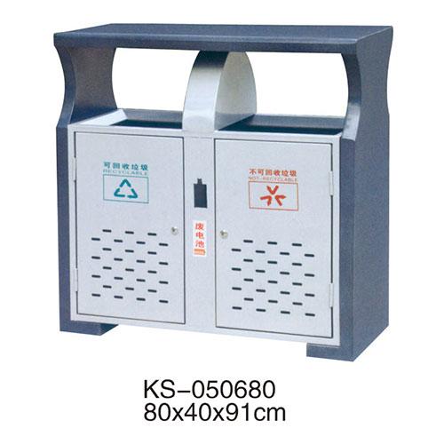 冲孔型钢板垃圾桶系列 KS-050680