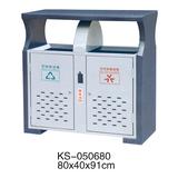 冲孔型钢板垃圾桶系列 -KS-050680
