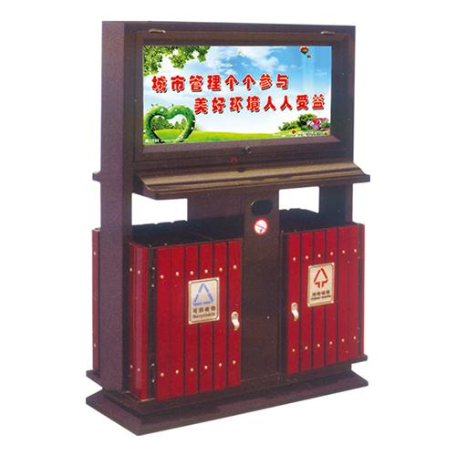 不锈钢、竹木垃圾桶系列 KS-082450