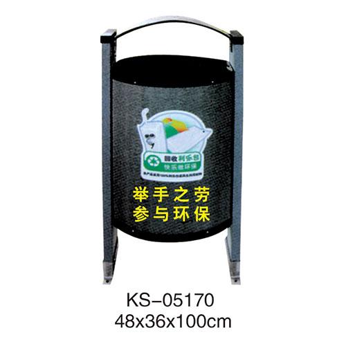 玻璃钢垃圾桶系列 KS-05170