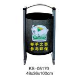 玻璃钢垃圾桶系列 -KS-05170