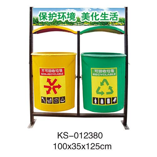玻璃钢垃圾桶系列 KS-012380