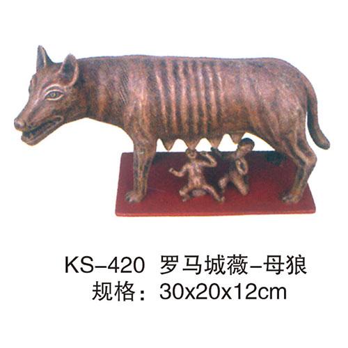 历史专用室教具 KS-420
