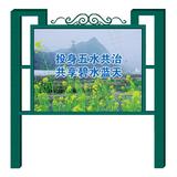 铁艺系列 -KS-04900