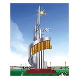 不锈钢雕塑 -KS-025