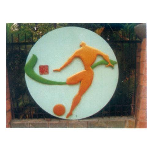 浮雕系列 足球