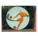 浮雕系列 -足球