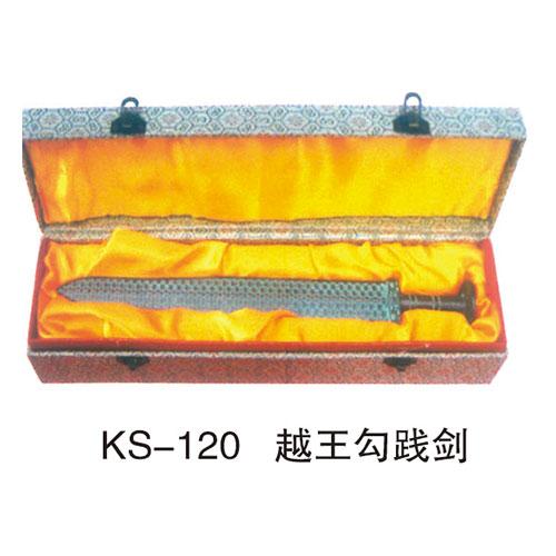 历史专用室教具 KS-120