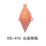 历史专用室教具 -KS-410