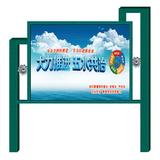 铁艺系列 -KS-02900
