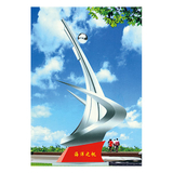 不锈钢雕塑 -KS-052