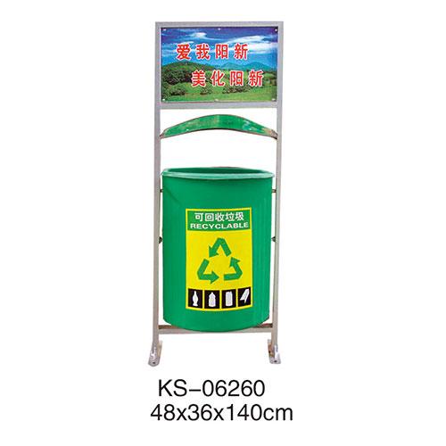 玻璃钢垃圾桶系列 KS-06260