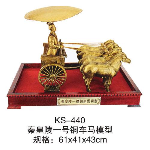 历史专用室教具 KS-440