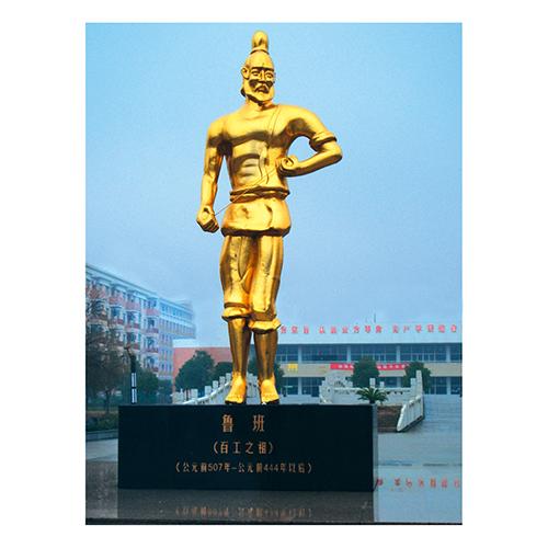 鲁班    单位:中国建筑工业学院定制