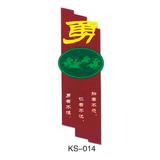 浮雕系列 -KS-014