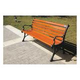 休闲椅系列 -KS-07560