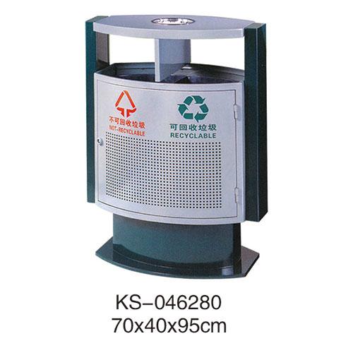 冲孔型钢板垃圾桶系列 KS-046280