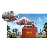 神牛  单位:辽宁省营口监狱定制